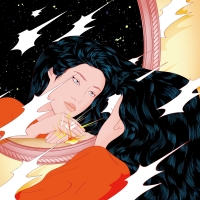 Peggy Gou - Once EP